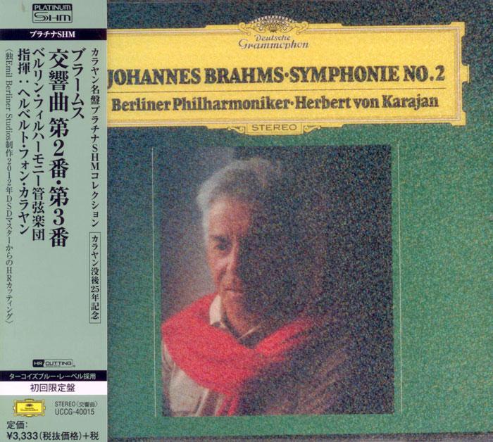 Symphonies Nos. 2-3