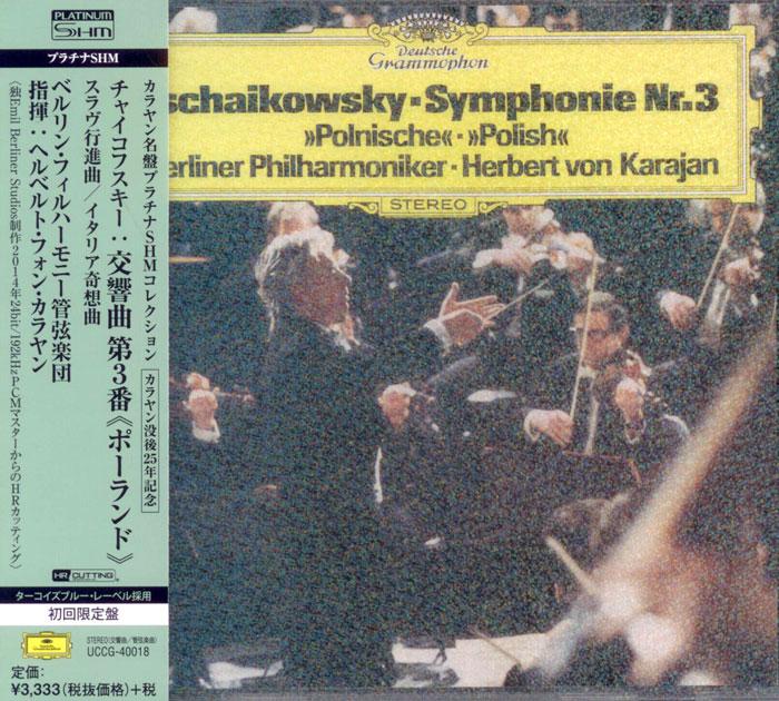 Symphony No 3 In D, Op. 29, 'Polish' / Marche Slave / Capriccio Italien