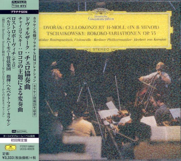 Concerto for Cello & Orchestra / Variations on a Rococo Theme