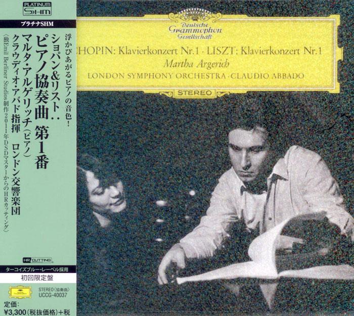 Piano Concerto No. 1 in E minor / Piano Concerto No. 1 in E flat Major
