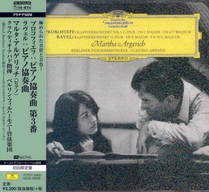 Piano Concerto No. 3 / Piano Concerto in G major