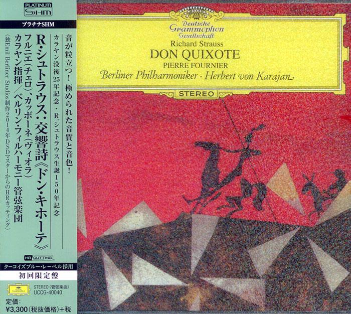 Don Quixote  image