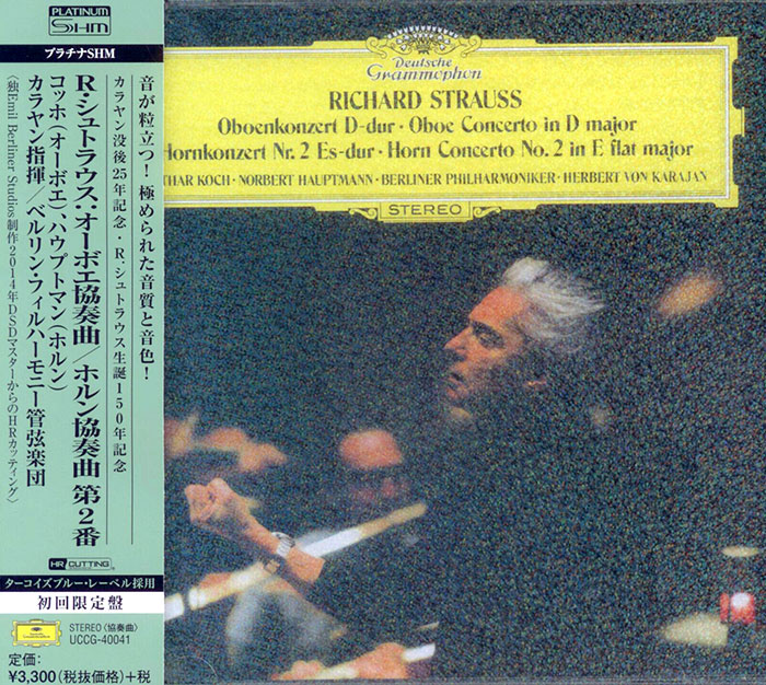 Oboe Concerto in D major / Horn Concerto No. 2 in E flat major