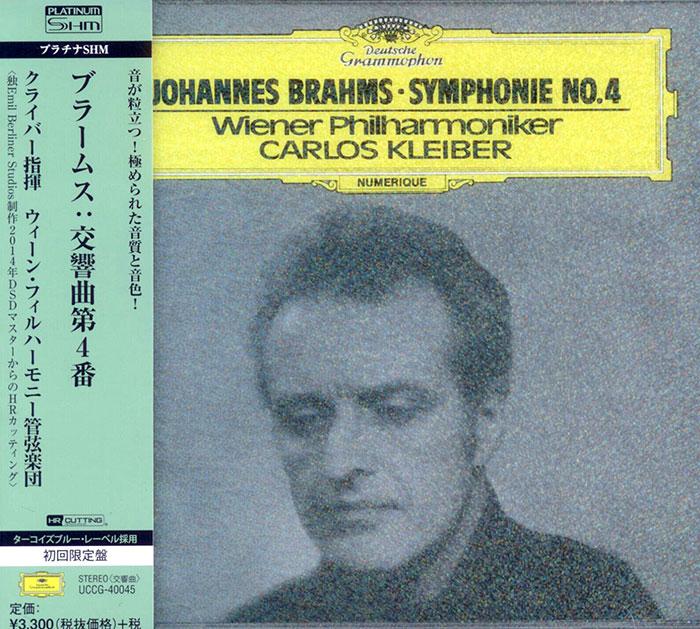 Symphony No. 4, Op. 98 image