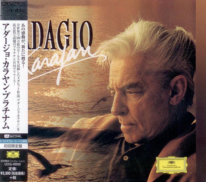 Adagio Platinum image