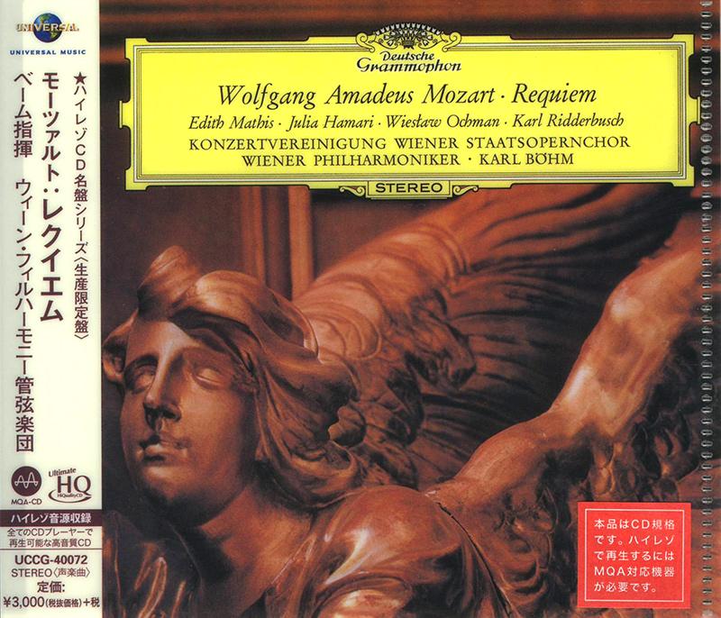 Requiem in D minor, K.626 - compl. by Franz Xaver Sussmayer