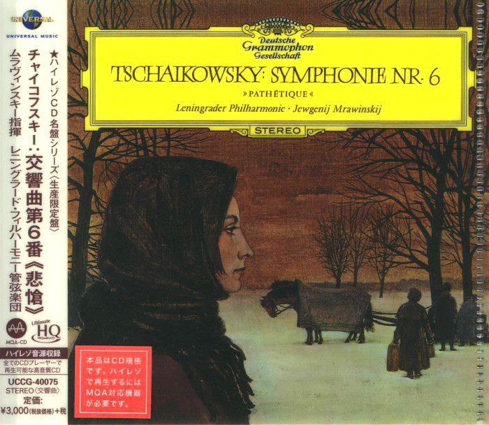 Symphonie No. 6 image