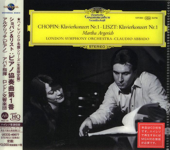 Concerto for Piano and Orchestra No. 1 in E minor, op. 11 / Concerto for Piano and Orchestra No. 1 in E flat major