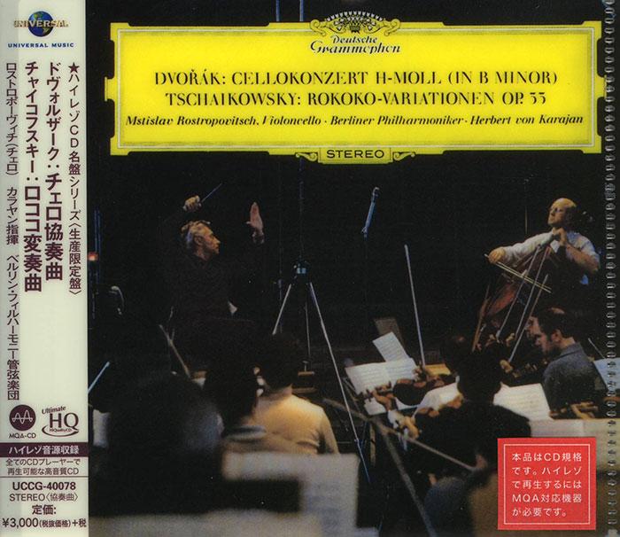Konzert Fur Violoncello Und Orchester / Variationen uber Ein Rokoko-Thema Fur Cello Und Orchester