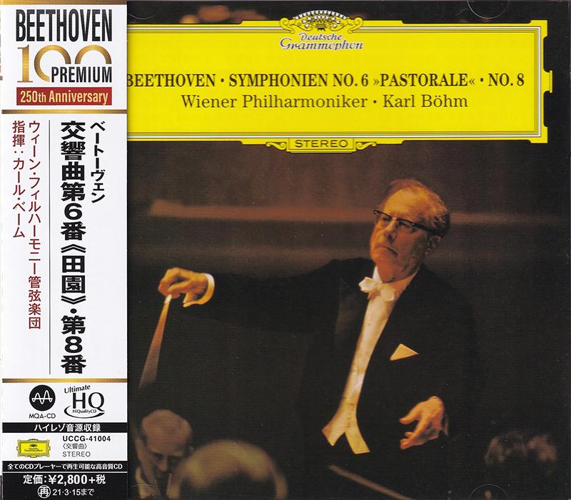 Symphonien No. 6 'Pastorale' & 8 image