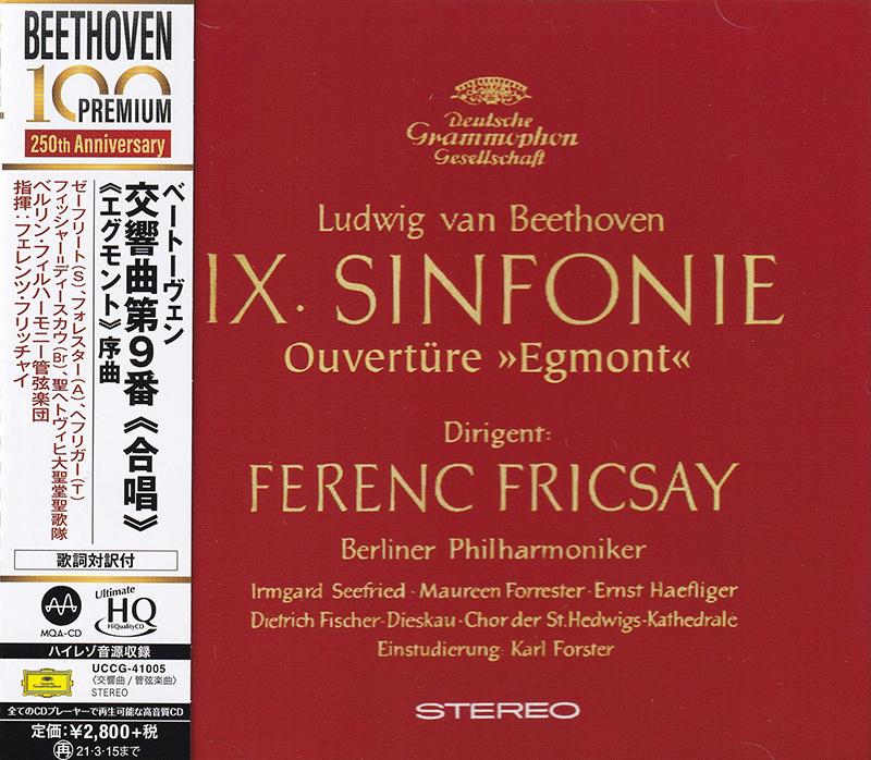 Overture to Egmont, op. 84 / Symphony No. 9 in D minor, op. 125 image