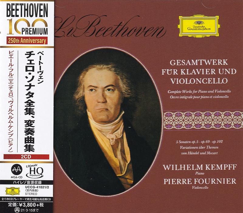 Gesamtwerk fur Klavier und Violoncello image
