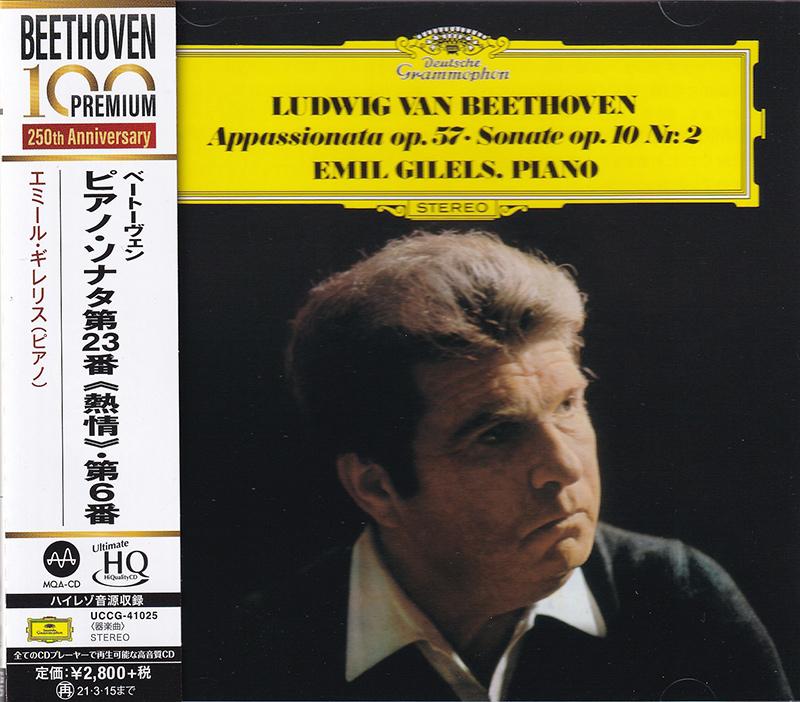 Klaviersonate No. 6 F-Dur op. 10 No. 2 / Klaviersonate No. 23 f-Moll op. 57 'Appassionata' image