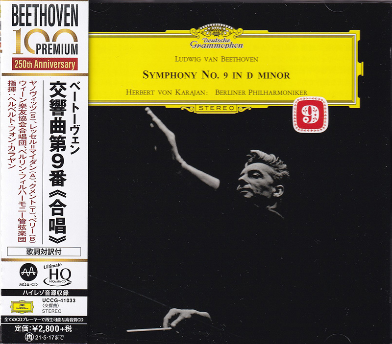 Symphony No 9 in D minor, op. 125