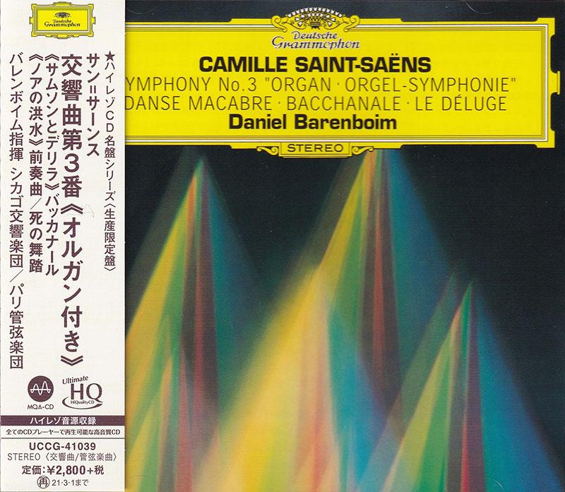 Symphony No. 3 'Organ' / Danse Macabre