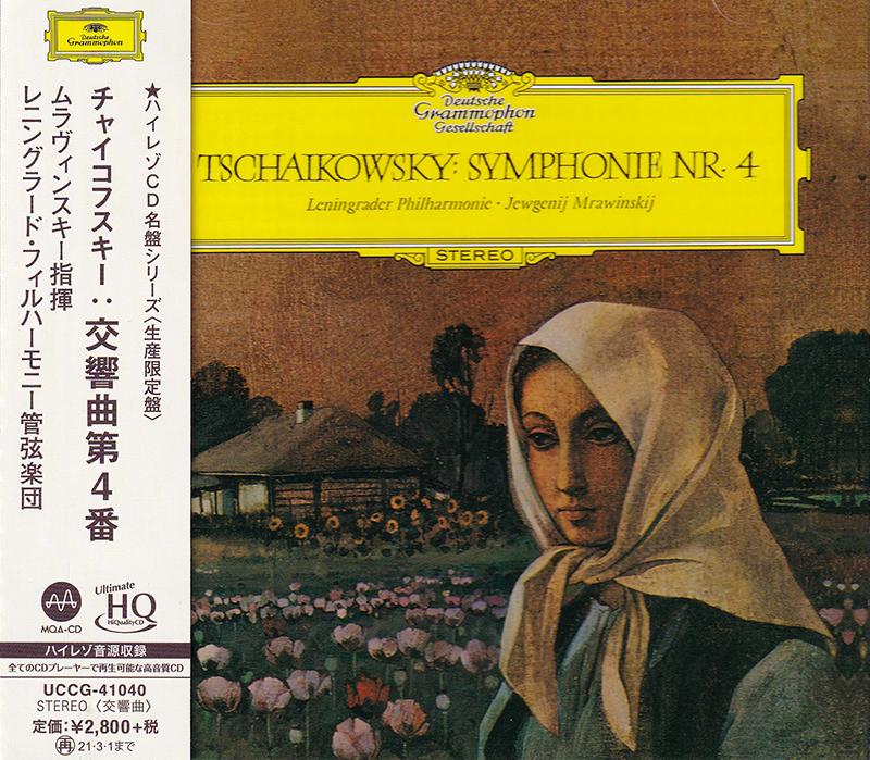 Symphonie Nr 4