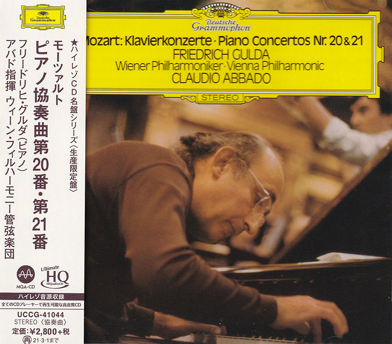 Concerto for Piano and Orchestra No. 20 & 21