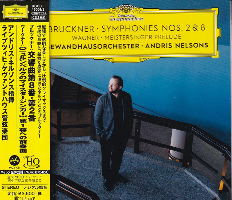 Die Meistersinger von Nurnberg / Symphony No. 2 in C minor / Symphony No. 8 in C minor