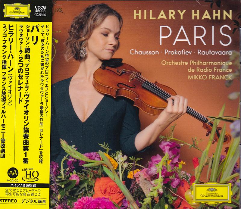 Paris - Violin Concerto No. 1 in D Major, Op. 19 / Deux Serenades image