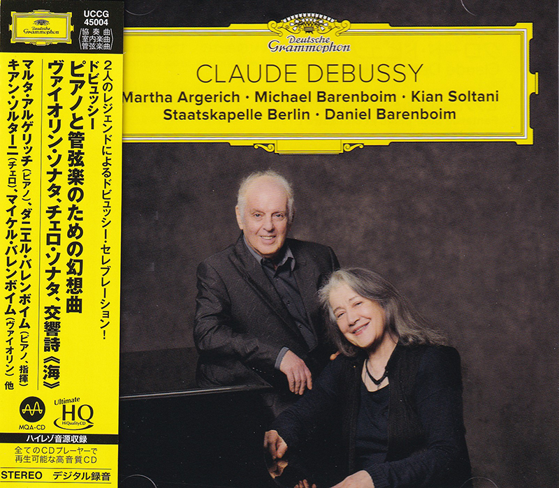 Fantaisie for Piano and Orchestra / Sonata for Violin and Piano in G minor / La mer image