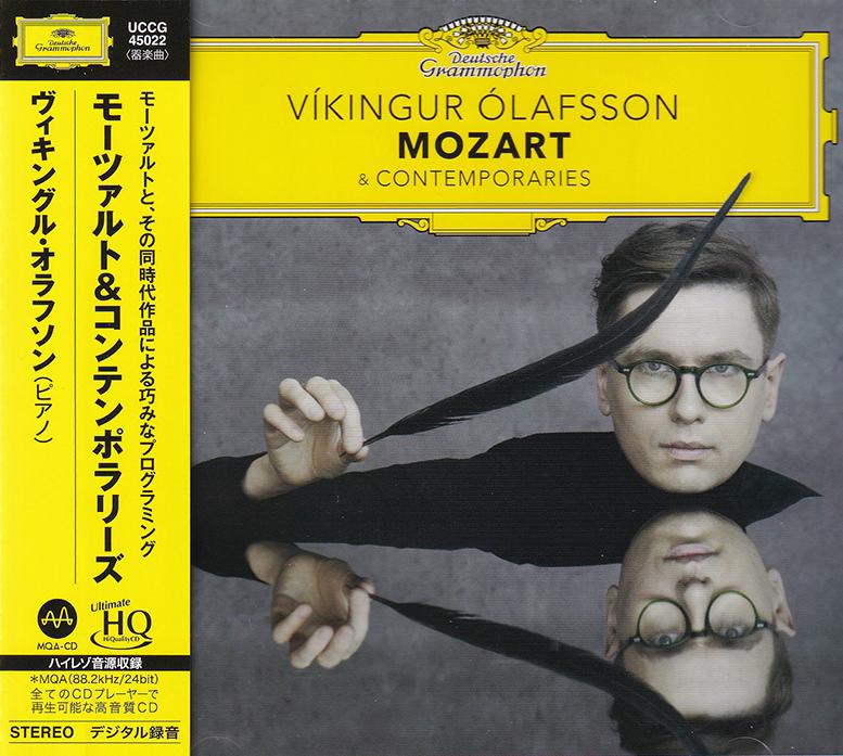 Mozart & Contemporaries image