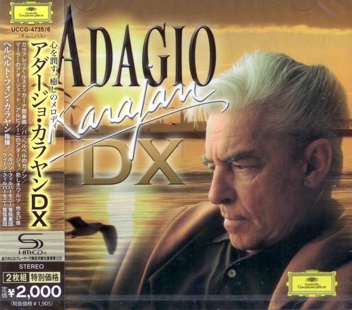 Adagio Karajan Premium