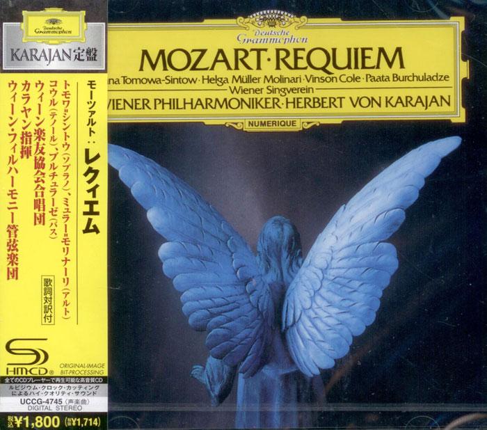 Requiem d-moll K.626