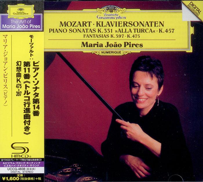 Piano Sonatas KV 331 & 457; Fantasies KV 397 & 475  image
