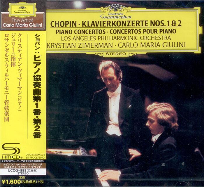 Klavierkonzert Nr. 1 e-moll op. 11 // Klavierkonzert Nr. 2 f-moll op. 21