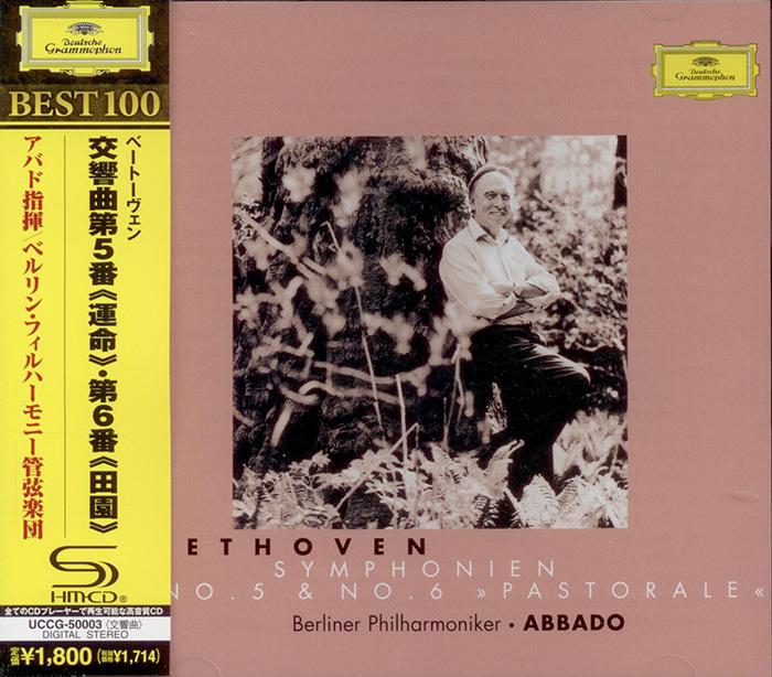 Symphonien No.5 & No.6 'Pastorale'