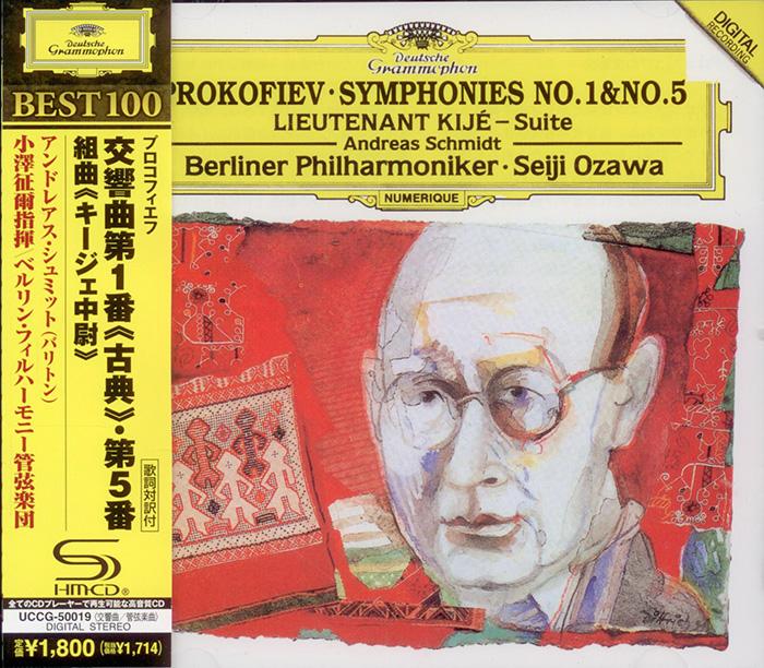 Symphonies Nos. 1 & 5 / Lieutenent Kije