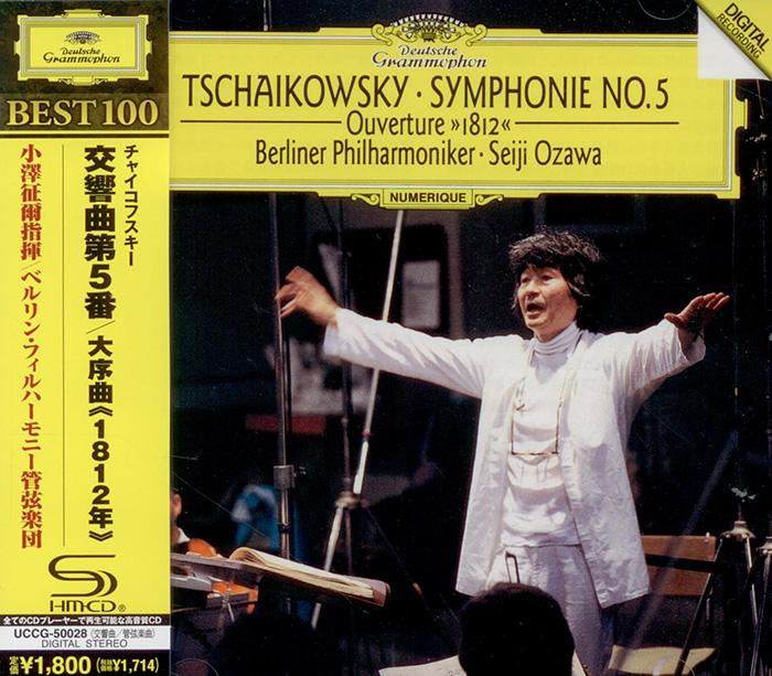 Symphonie No. 5 / Ouverture '1812' image