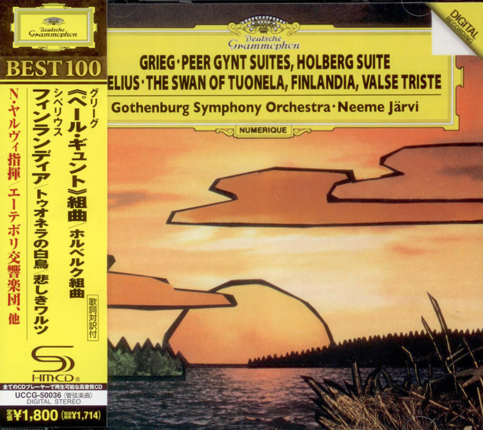 Peer Gyns Suites Nos. 1 & 2 / From Holberg's Time / The Swan of Tuonela / Finlandia