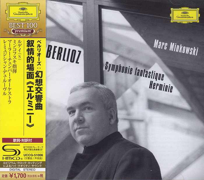 Symphonie Fantastique / Herminie