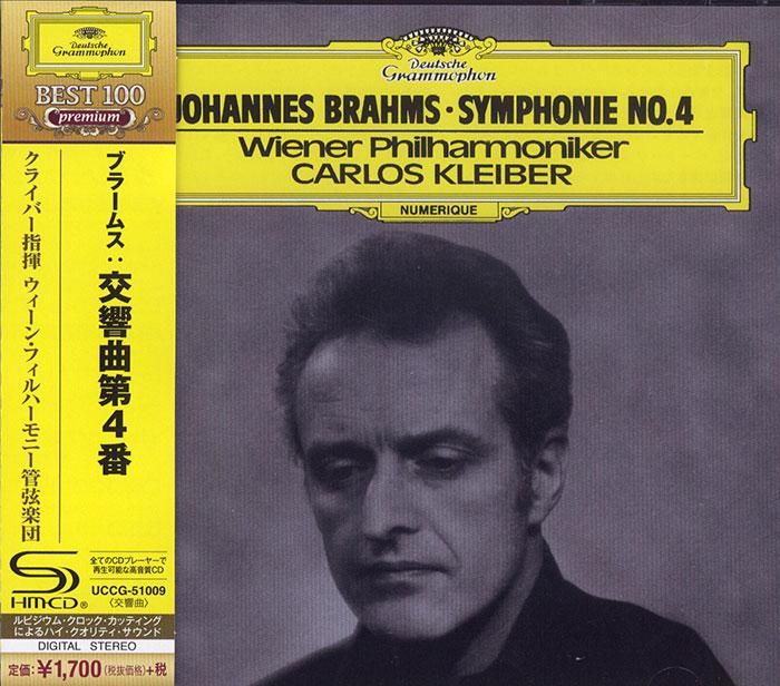 Symphony No. 4, Op. 98