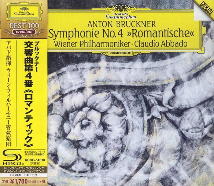 Symphony No. 4 in E flat major, 'Romantic'