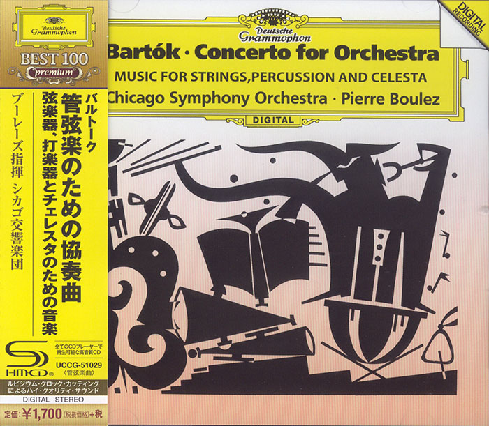 Concerto for Orchestra / Music for Strings, Percussion and Celesta