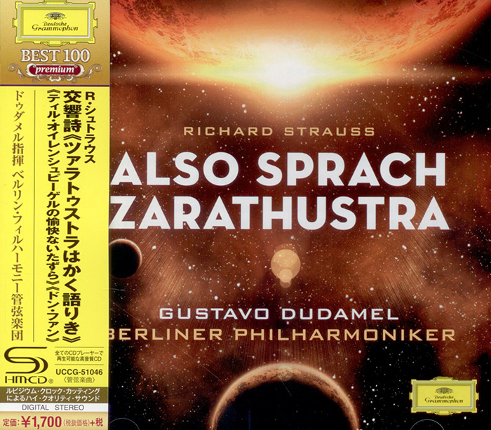 Also sprach Zarathustra / Till Eulenspiegel / Don Juan