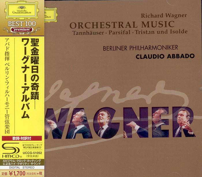 Orchestral Music - Tannhauser / Parsifal / Tristan und Isolde / Der Ritt der Walkuren