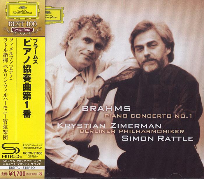 Piano Concerto No. 1 image