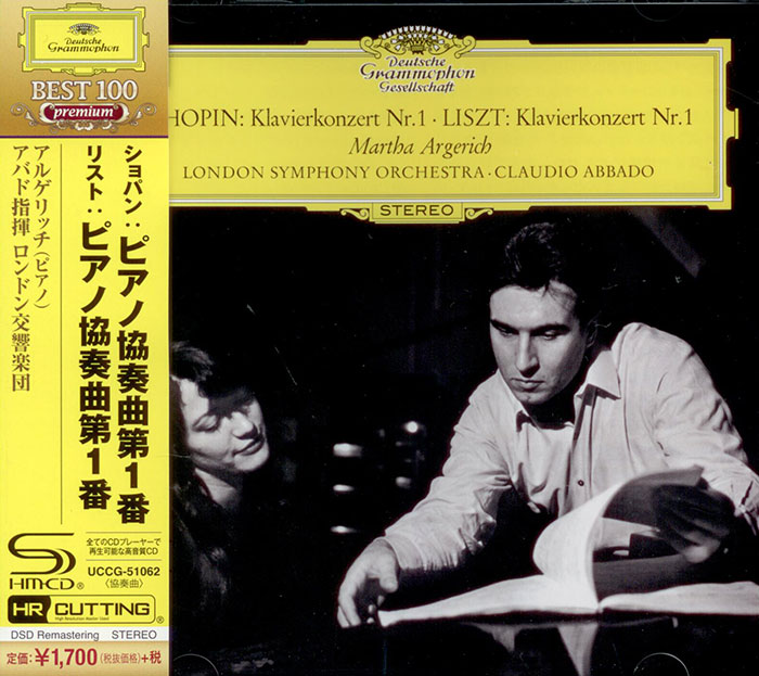 Piano Concerto No. 1 in E minor / Piano Concerto No. 1 in E flat Major