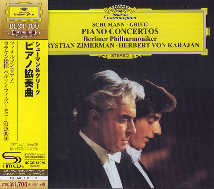 Concertos For Piano And Orchestra image