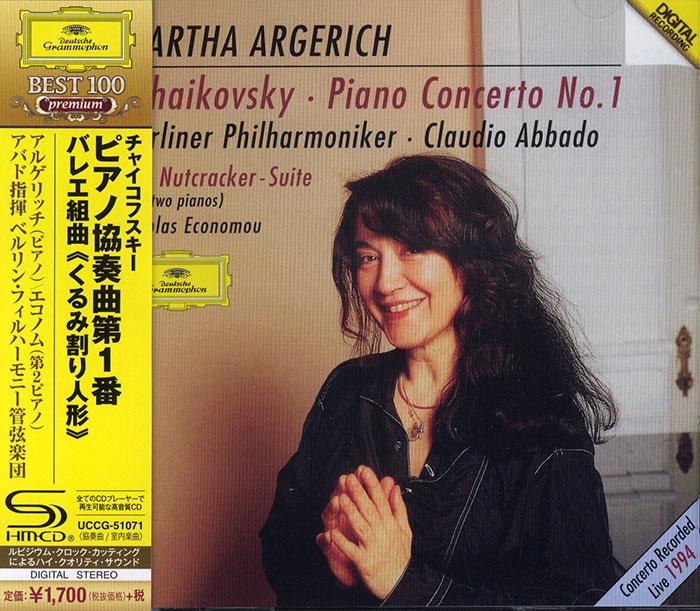 Piano Concerto No.1 in B flat minor, Op.23 / Nutcracker Suite
