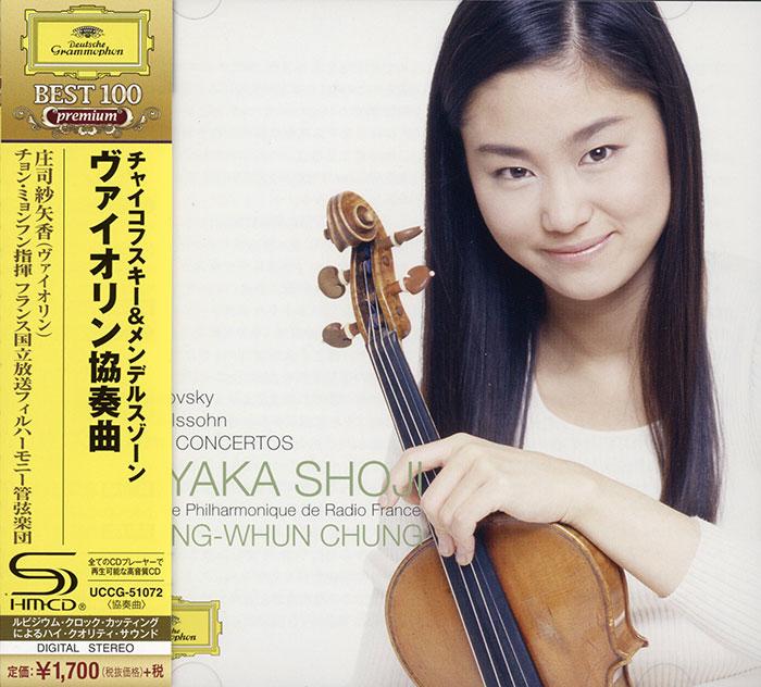 Violin Coencertos