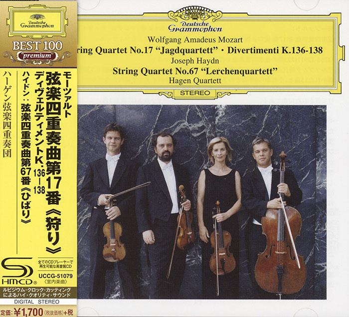 String Quartet No. 17 'Jagdquartett' / Divertimenti K. 136-138 / String Quartet No. 67 'Lerchenquartett' image