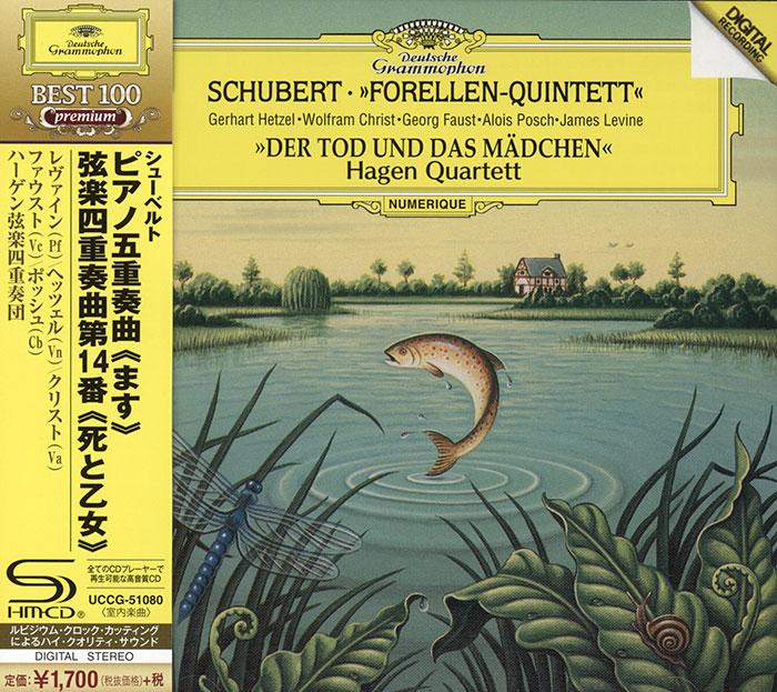 Trout Quintet / Death & the Maiden Quartet