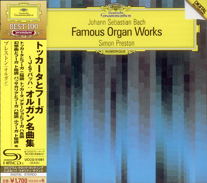 Famous Organ Works image