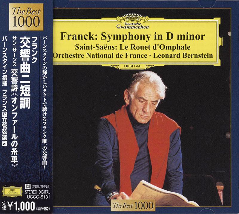 Symphony in D minor / Le Rouet d'Omphale