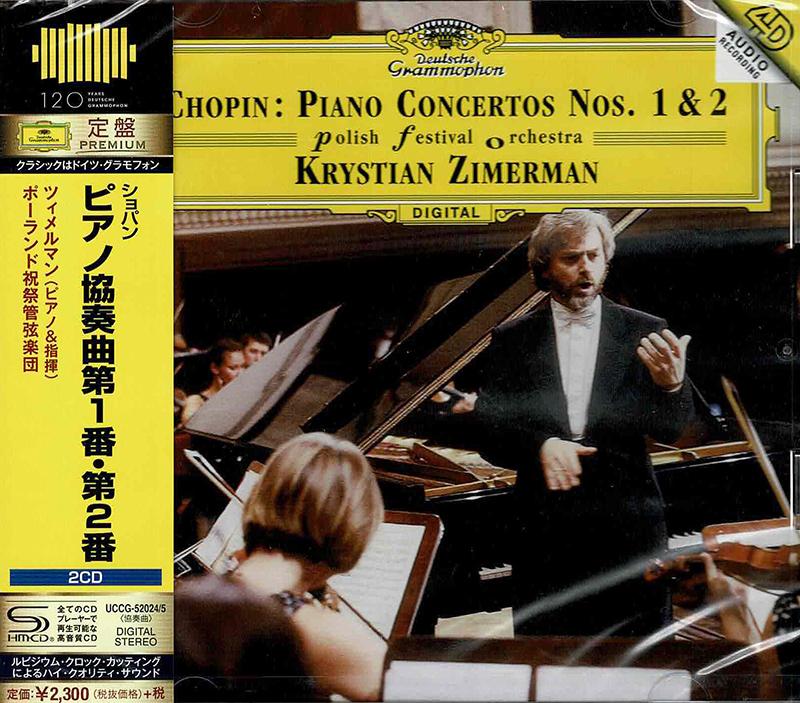 Piano Concertos No. 1 & 2 image