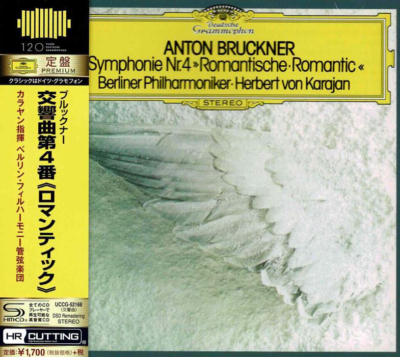 Symphonie Nr. 4 'Romantische' - 'Roamntic' (1975) image